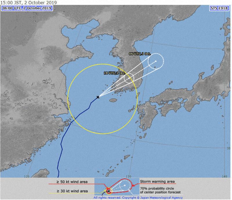ไต้ฝุ่นมิแทกเข้าใกล้คิวชูของญี่ปุ่นคืนนี้ เตือนภัยระวังดินถล่ม-น้ำท่วม