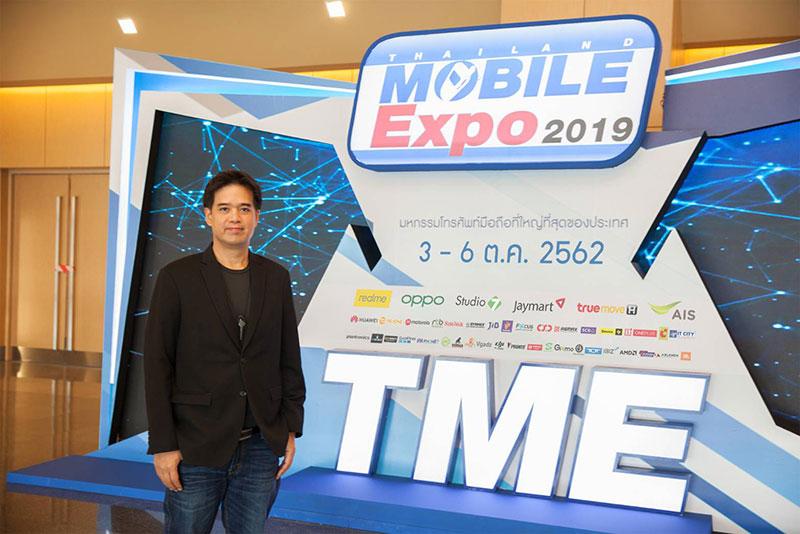 TME ปรับแผนรับปี 2020 ต่อยอดสู่ Digital Content Expo