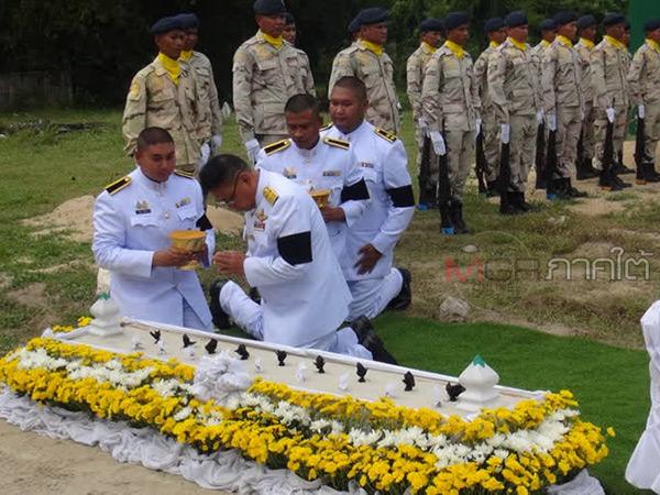 ในหลวงพระราชทานดินฝังศพสมาชิก อส.ปัตตานี ที่เสียชีวิตจากเหตุไฟใต้