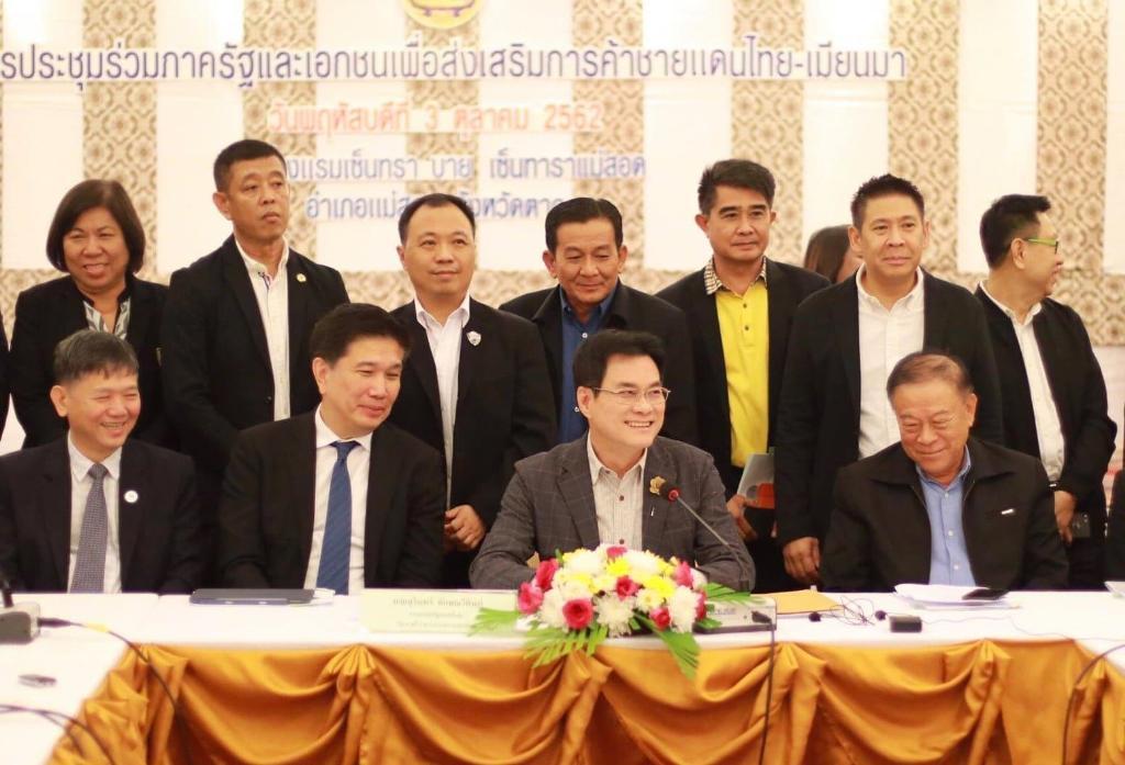 """""""จุรินทร์""""จับมือภาครัฐ-เอกชน เดินหน้าแก้ปัญหาอุปสรรคการค้าชายแดนไทย-เมียนมา"""