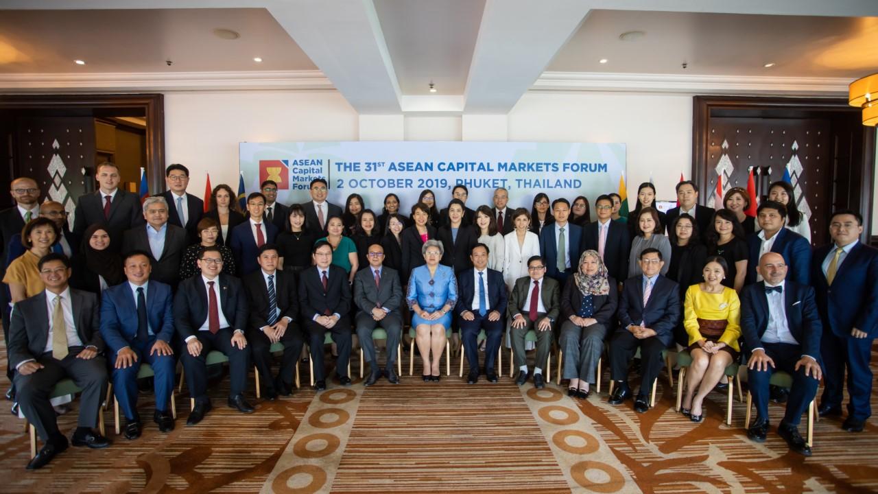 ก.ล.ต. เป็นเจ้าภาพจัดประชุม ACMF ร่วมผลักดันยกระดับการพัฒนาตลาดทุนอาเซียนให้เติบโตอย่างยั่งยืน
