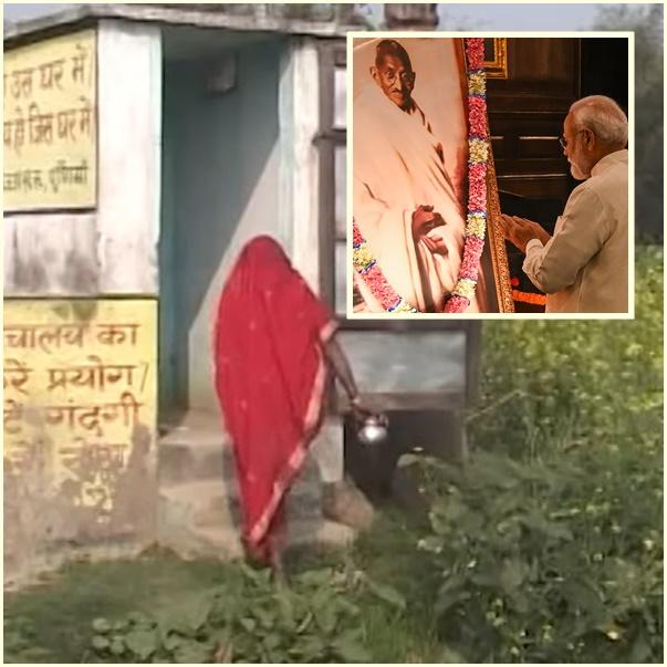 """In Clip: โมดีประกาศความสำเร็จ """"วิ่งออกทุ่งปลดทุกข์"""" กลายเป็นอดีต ทุกหมู่บ้านอินเดียมีส้วมใช้ฉลองครบรอบ 150 ปีมหาตมา คานธี"""