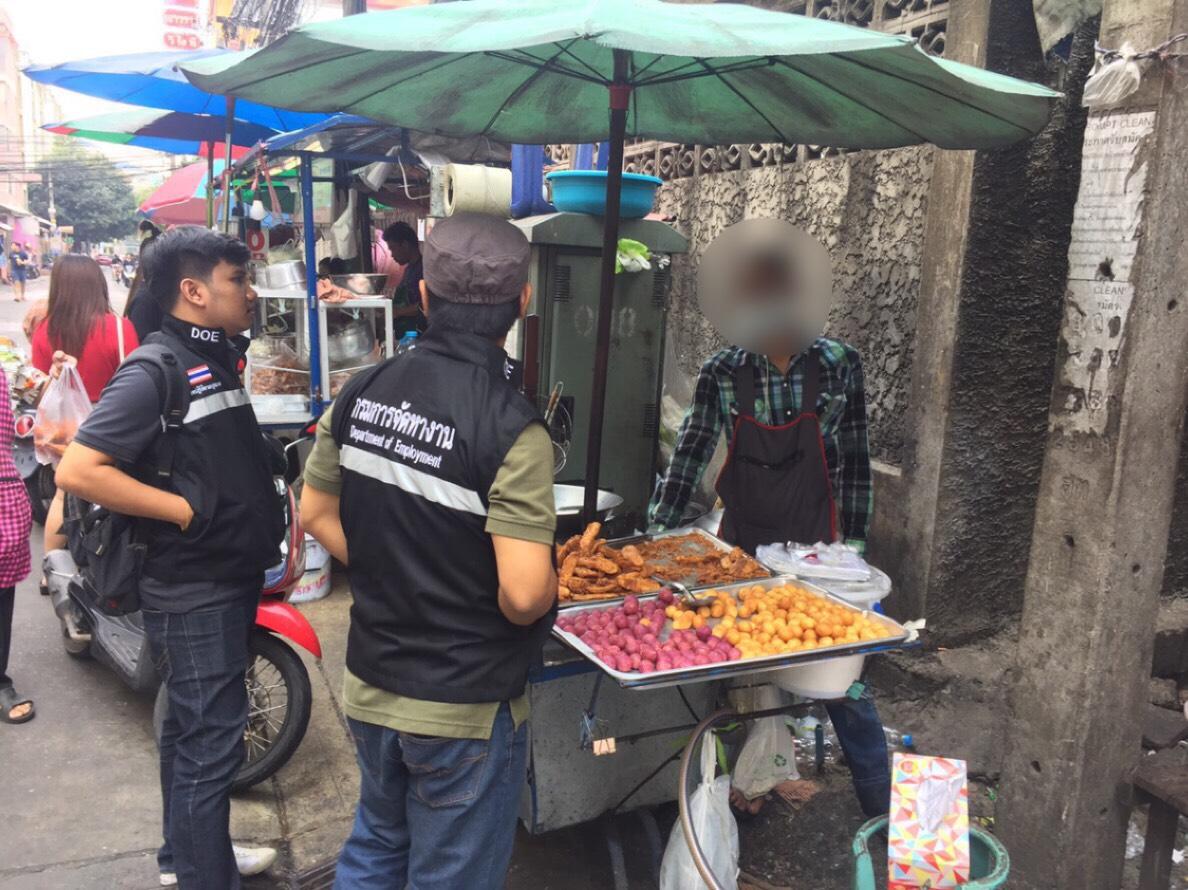 """จับ """"แรงงานต่างด้าว"""" แย่งอาชีพคนไทย 1,539 คน ดันกลับประเทศ"""