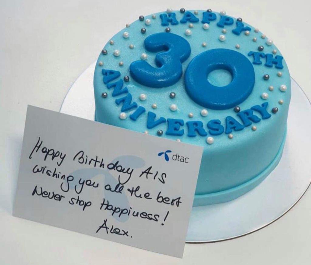 เค้กสีฟ้าแสนหวาน จากดีแทคให้เอไอเอส