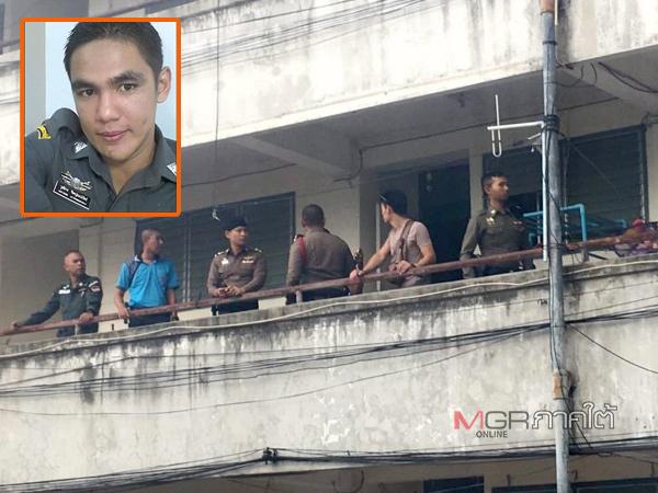 ตำรวจยิงตัวตายภายในแฟลต สภ.เมืองยะลา