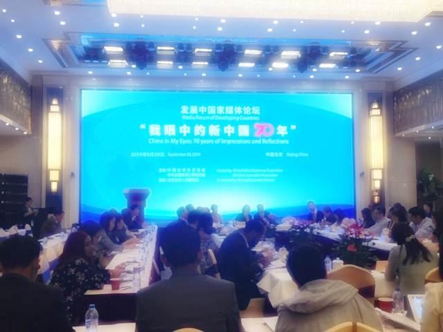 """70 ปีการพัฒนาจีนสู่การสร้างพลัง """"เสียง"""" ของกลุ่มประเทศกำลังพัฒนาบนเวทีสื่อโลก"""