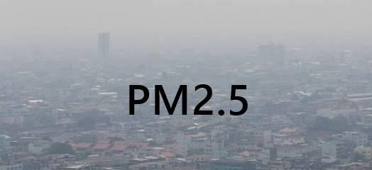 """รับมือ""""ฝุ่น PM2.5"""" เกาะติดอินเทรนด์ """"5 นวัตกรรม""""เจ๋ง!"""