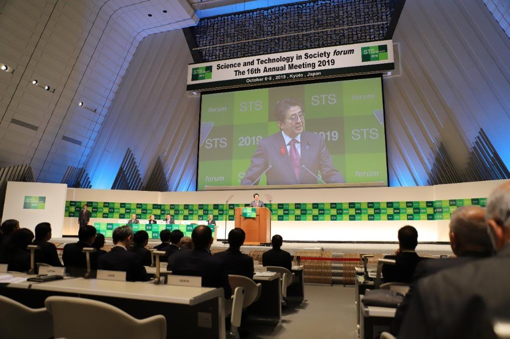 ชินโซ อาเบะ เป็นประธานเปิดการประชุม STS Forum