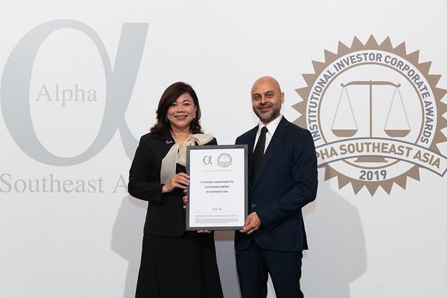 ไทยออยล์คว้ารางวัลระดับภูมิภาคอาเซียน จากนิตยสาร Alpha Southeast Asia ต่อเนื่องเป็นปีที่ 8