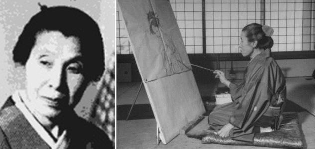 อูเอมูระ โชเอ็ง (1875-1949)