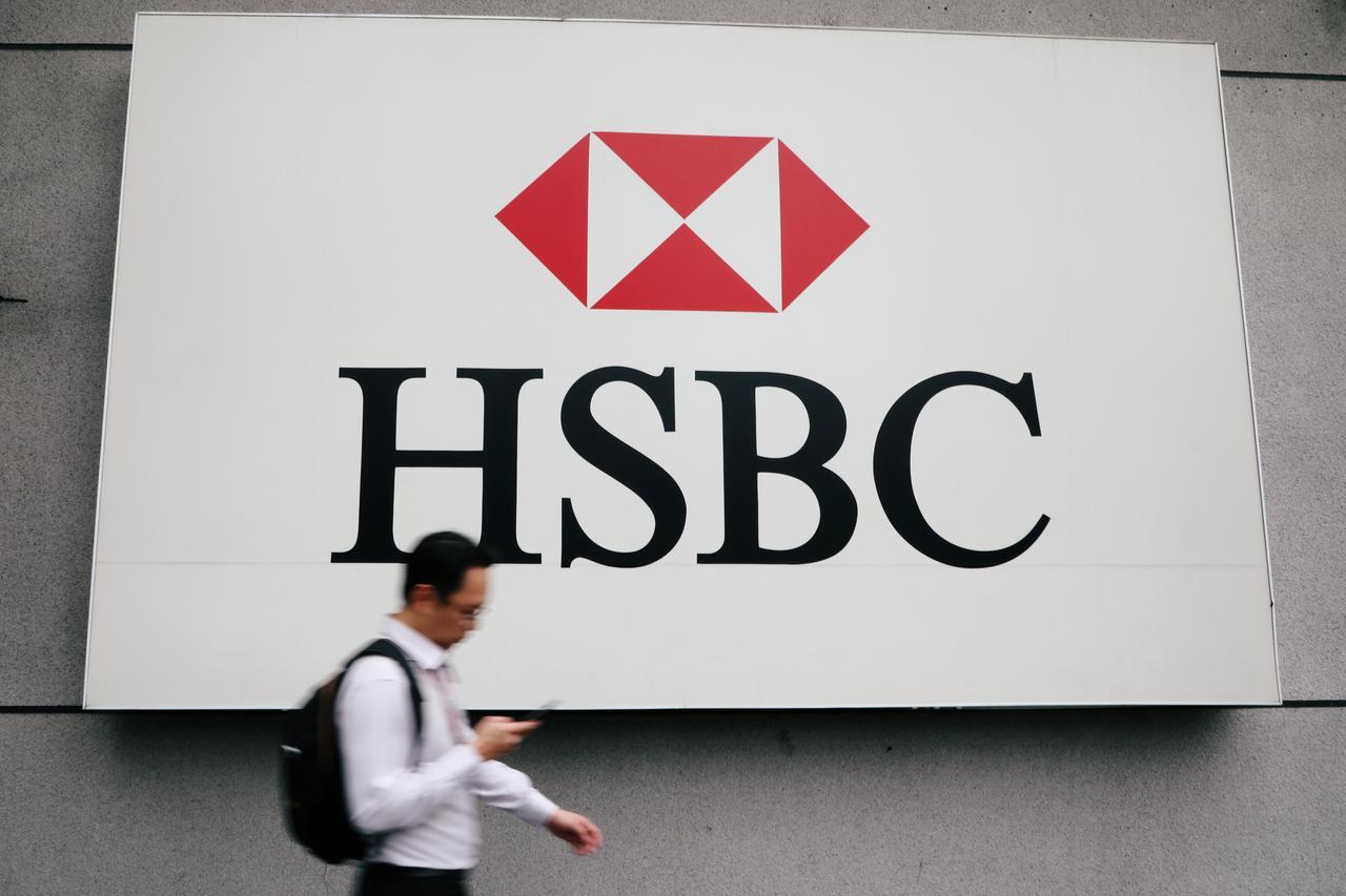 HSBC มีแผนจะเลิกจ้างงานมากถึง 10,000 ตำแหน่ง