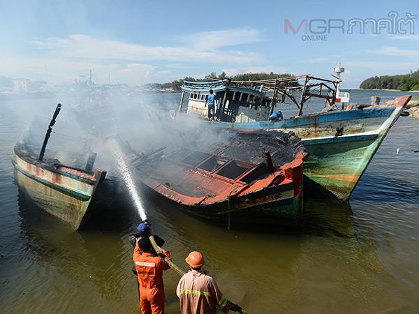 เกิดเหตุไฟไหม้เรือประมงเวียดนามของกลาง 4 ลำเสียหายที่นราธิวาส