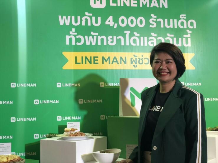 LINE  MAN บุกเมืองพัทยา! เปิดตัวแอพพลิเคชันผู้ช่วยเพิ่มความสะดวกสไตล์ชีวิตคนเมือง