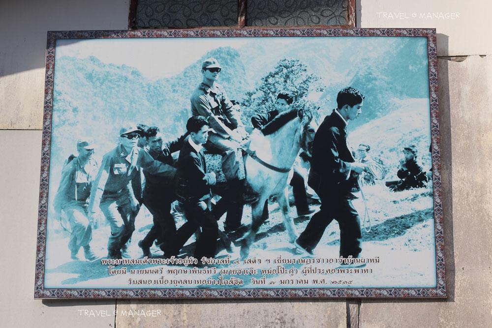 พระบรมฉายาลักษณ์ของในหลวง ร.๙ ที่ประดับไว้ในชุมชนบ้านผาหมี