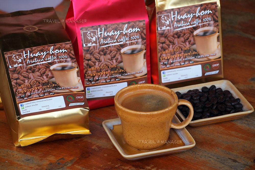 ผลิตภัณฑ์กาแฟห้วยห้อมมีจำหน่าย