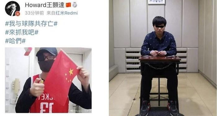 """""""แฟนจรวด"""" ห้าว!! โพสต์รูปเผาธงจีนก่อนเจอคุก 3 ปี"""