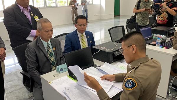 """พลังปวงชนไทย ร้อง กองปราบ เอาผิด """"บิ๊กตู่"""" ตาม ม. 157 ปล่อยให้แจ้งความดำเนินคดีแกนนำ 7 พรรคฝ่ายค้าน"""