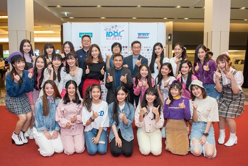 """20 วงร่วมแสดง Idol Market แบบใกล้ชิดแฟนๆ ฮือฮา """"ทศเกิร์ล"""" โชว์ครั้งแรกสุดว้าว"""