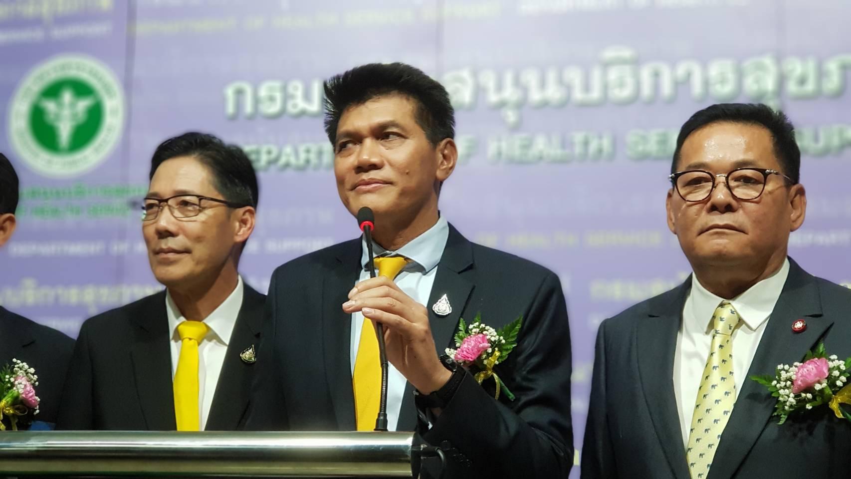 เริ่ม 31 ต.ค.นี้ ต่างชาติอายุ 50 ปีขึ้นไป ขอวีซ่ามาอยู่ไทยไม่เกิน 1 ปี ต้องซื้อประกันสุขภาพ