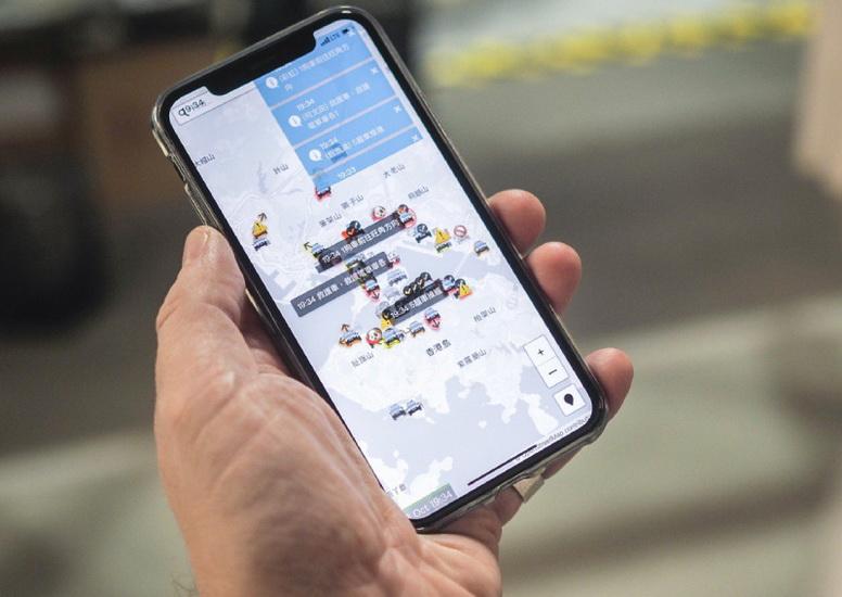 'แอปเปิล' ถอดแอปฯ ติดตามความเคลื่อนไหว 'ตำรวจฮ่องกง' ออกจาก App Store