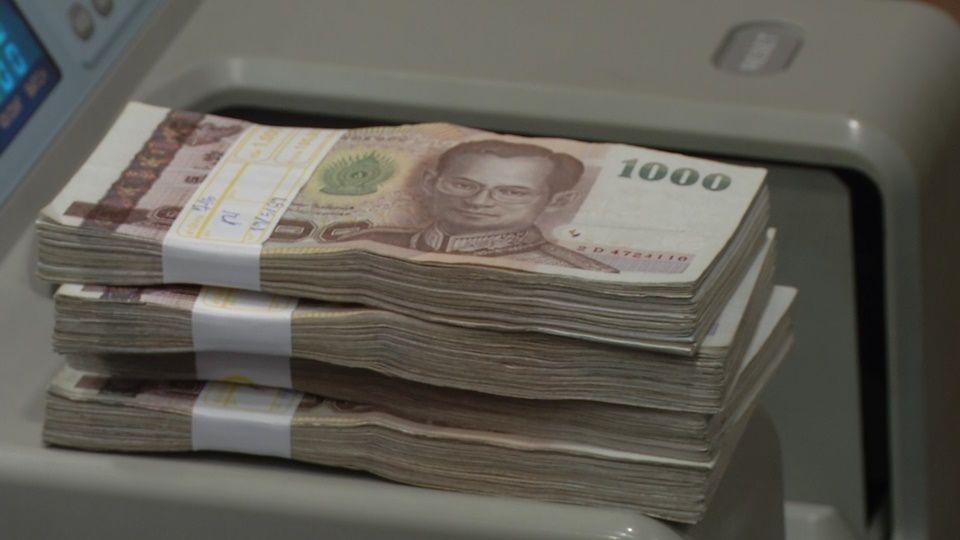 ศูนย์วิจัยกสิกรฯ คาดเงินบาทผันผวนทั้ง 2 ด้านต่อเนื่องถึงปีหน้า