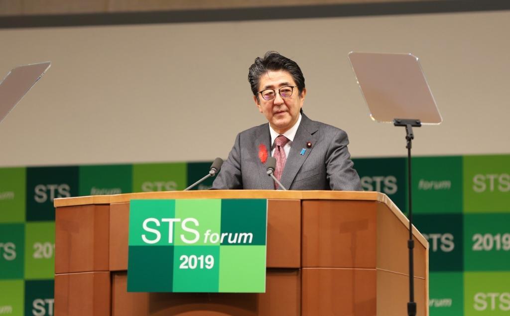 นายชินโซ อาเบะ เปิดการประชุม STS Forum ครั้งที่ 16