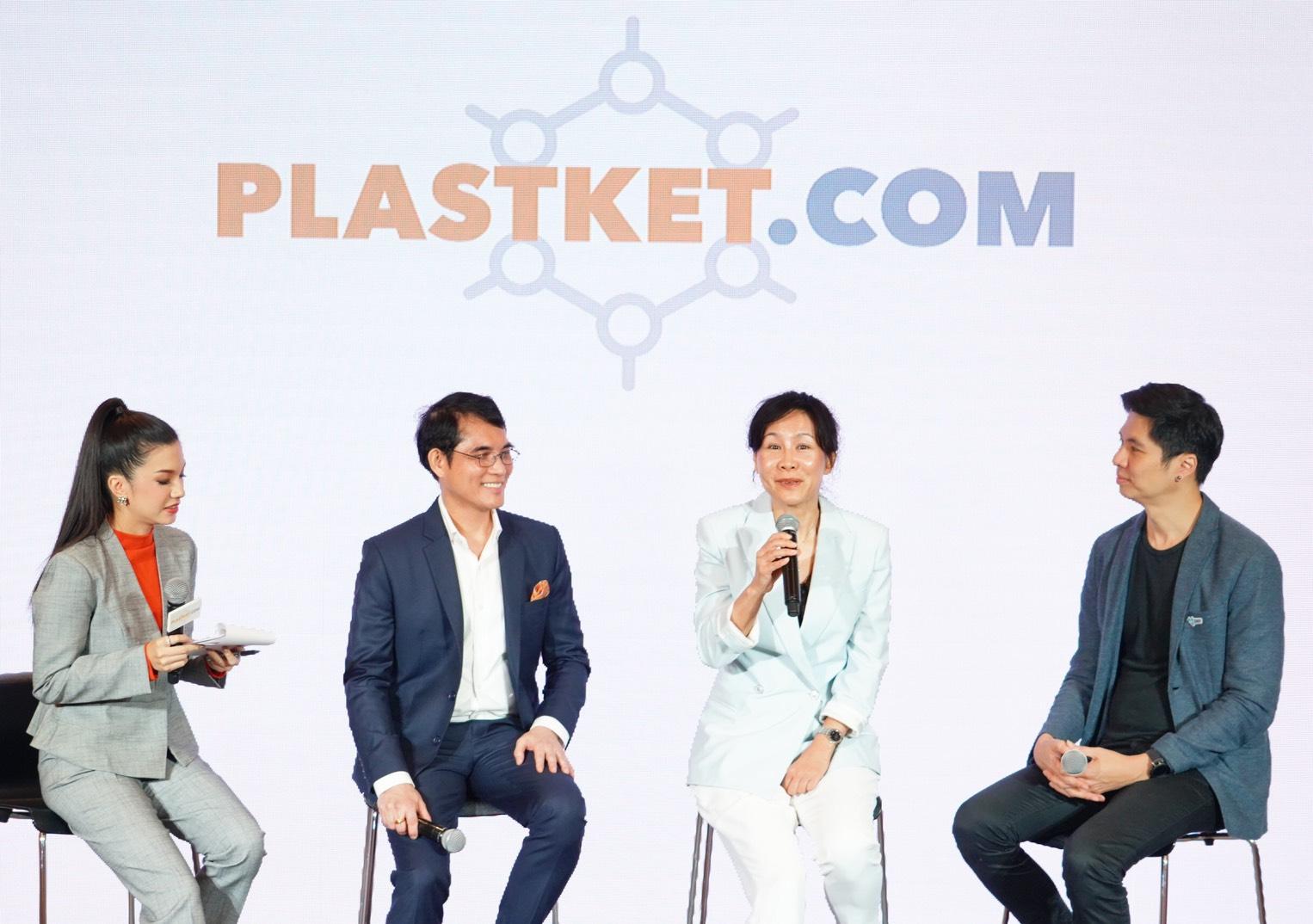 IRPCดึงจีนตั้งแพลทฟอร์มPLASTKET.COM  ซื้อขายพลาสติกผ่านอีคอมเมิร์ซ