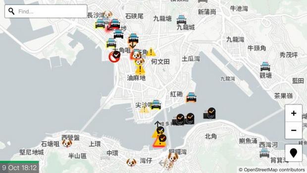 ภาพจากเอพี - แอปพลิเคชัน HKmap.live ของแอเปิล