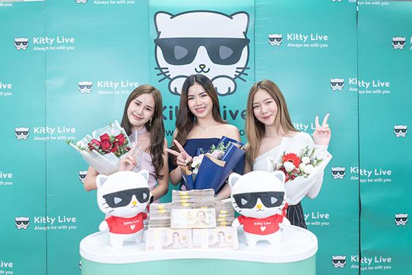 Kitty Live จัดกิจกรรมสุดยิ่งใหญ่ Miss Kitty 2019 สวนกระแสเศรษฐกิจไทยในยุค 4.0มอบเงินรางวัลรวมกว่า3ล้านบาท