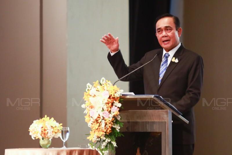 """""""บิ๊กตู่""""  นั่งหัวโต๊ะถก ครม. เศรษฐกิจ นิ่งหลังจีนจีนซัดนักการเมืองไทยหนุนม็อบฮ่องกง"""
