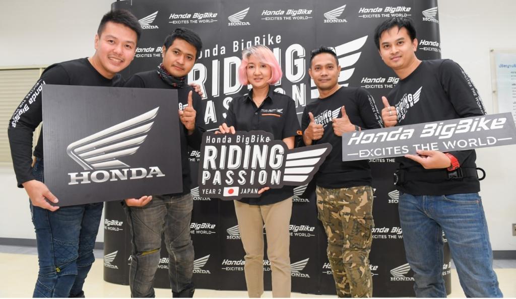 ฮอนด้ายึดเกณฑ์สอบใบขับขี่บิ๊กไบค์ญี่ปุ่นคัดเลือกลูกค้าร่วมกิจกรรม Riding Passion ปีที่ 2