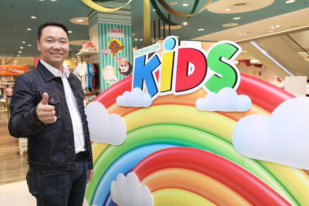 โรบินสัน  ผนึก 40 แบรนด์เด็กชั้นนำ เปิดแคมเปญ 'ROBINSON KIDS'