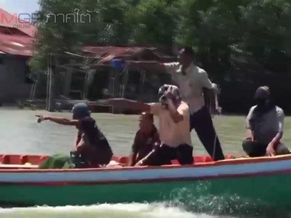 กลุ่มเรือหอยคราดเถื่อนชิงผู้ต้องหากลางปากอ่าวเมืองคอนเข้ามอบตัวแล้ว 4 คน