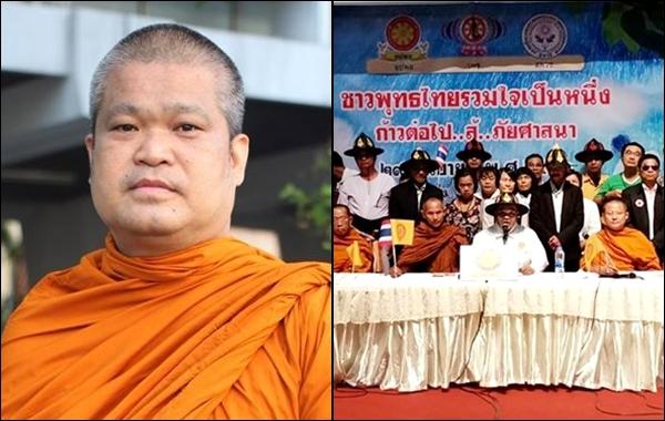 พระเมธีธรรมาจารย์ และทีมองค์กรปกป้องพระพุทธศาสนาเพื่อสันติภาพ