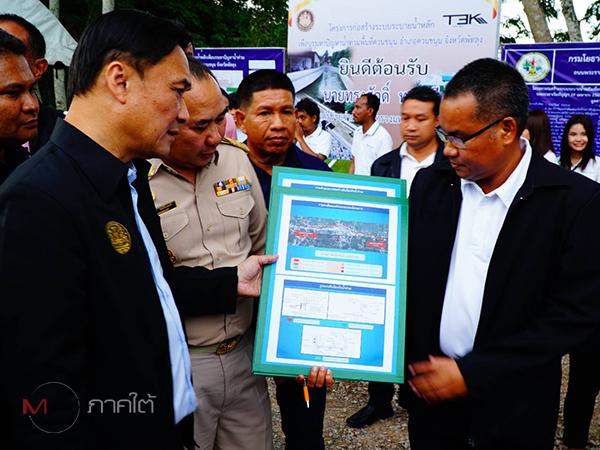 รมช.มหาดไทย ลงตรวจเยี่ยมภารกิจของกรมโยธาธิการและผังเมือง ในพื้นที่ จ.พัทลุง