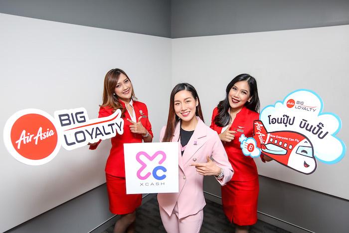 โอนแต้มปุ๊บ แลกบินปั๊บ กับสองยักษ์ใหญ่ผนึกกำลัง xCash และ AirAsia BIG