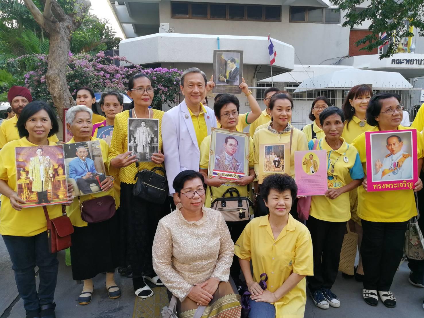 ศิริราช จัดงานศิระกรานพระภูบาลนวมินทร์ปีที่ 3 ชวนคนไทยตามรอยพ่อ น้อมรำลึกเนื่องในวันสวรรคต