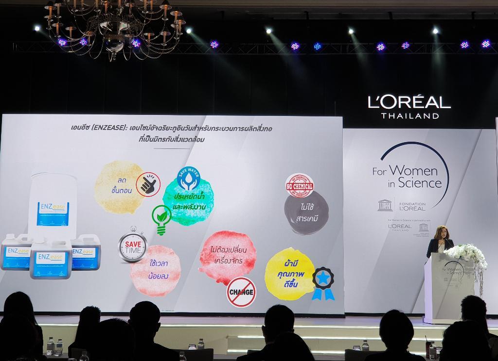 ดร.ธิดารัตน์ นิ่มเชื้อ บรรยายผลงานวิจัย เอนอีซ ในงาน L'OREAL For Women in Science 2019