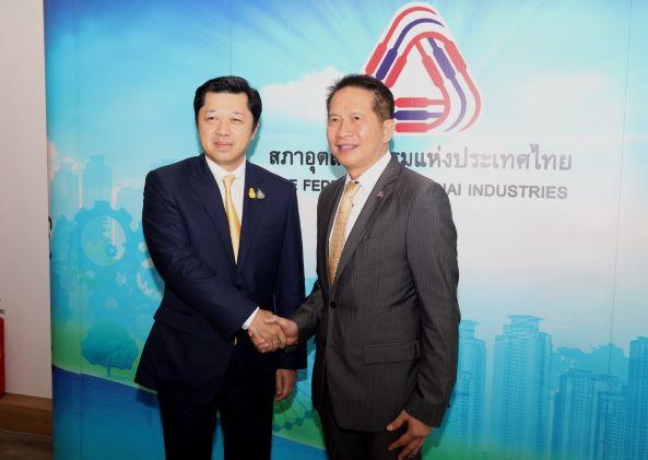 """""""ศุภชัย""""ประธานสภาดิจิทัลฯคนแรกของไทยหารือ""""ส.อ.ท.""""ร่วมขับเคลื่อนไทยผู้นำดิจิทัลระดับโลก"""