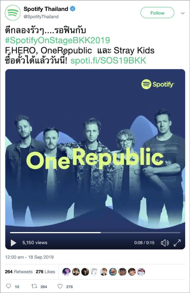 ทวิตเตอร์ จับมือ สปอติฟาย SpotifyOnStageBKK2019
