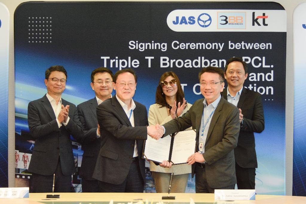 เปิดตัว 3BB TV ส่งตรง Premium streaming service ถึงจอทีวี จากความร่วมมือของ KT จากเกาหลีใต้ คาดให้บริการได้ในไตรมาส 2 ปี 2563