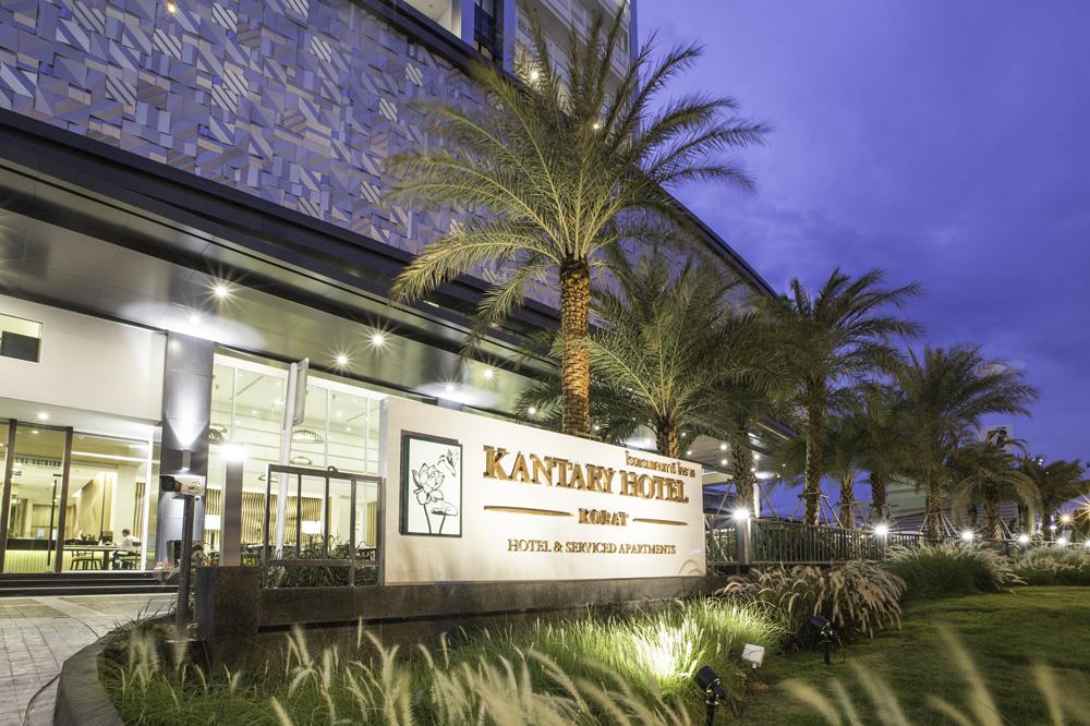 โรงแรมแคนทารี โคราช