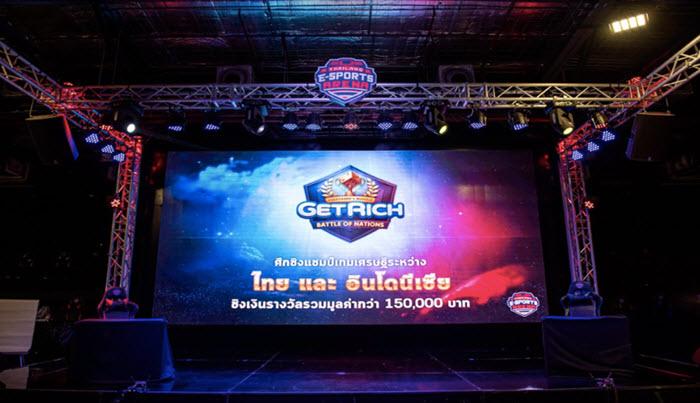 """อินโดนีเซียเฉือนชนะไทยคว้าแชมป์เกมเศรษฐี """"LINE Let's Get Rich"""""""