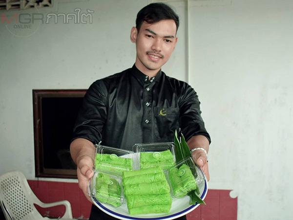 หนุ่มสตูลไลฟ์สดโชว์ทำขนมสูตรโบราณผู้คนสนใจสั่งออเดอร์ล้นหลาม