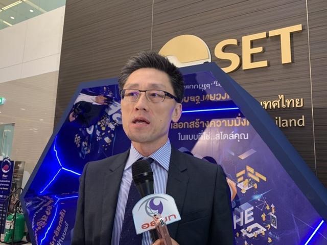 สภาธุรกิจตลาดทุนไทย เชื่อ Q4 เศรษฐกิจขยายตัวดีขึ้น