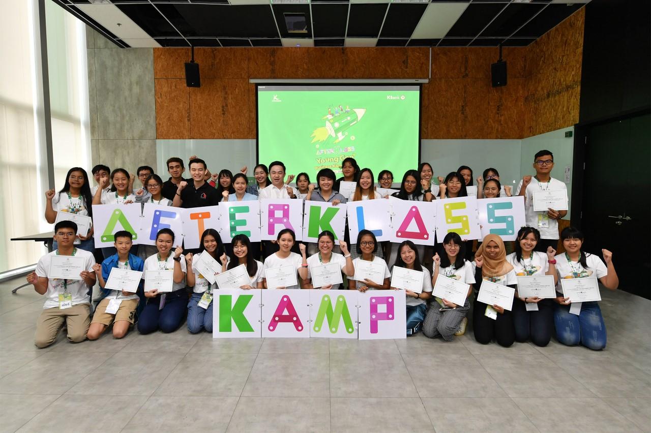 กสิกรไทยจัด AFTERKLASS Young Gen Business Kamp 2019 สอนน้องเขียนแผนธุรกิจ