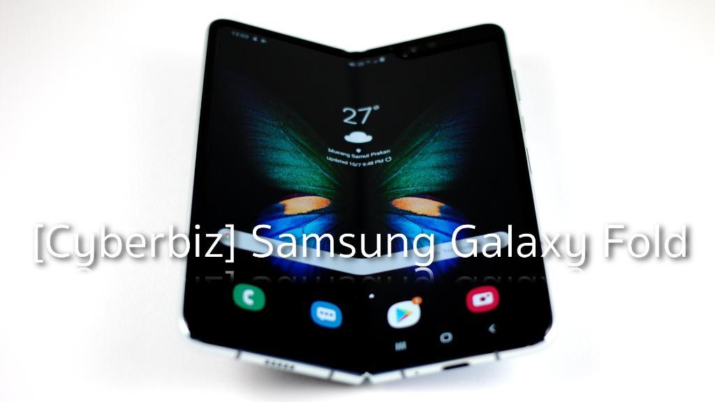 กว่าจะถึงวันที่นวัตกรรม Samsung Galaxy Fold ออกสู่ตลาด