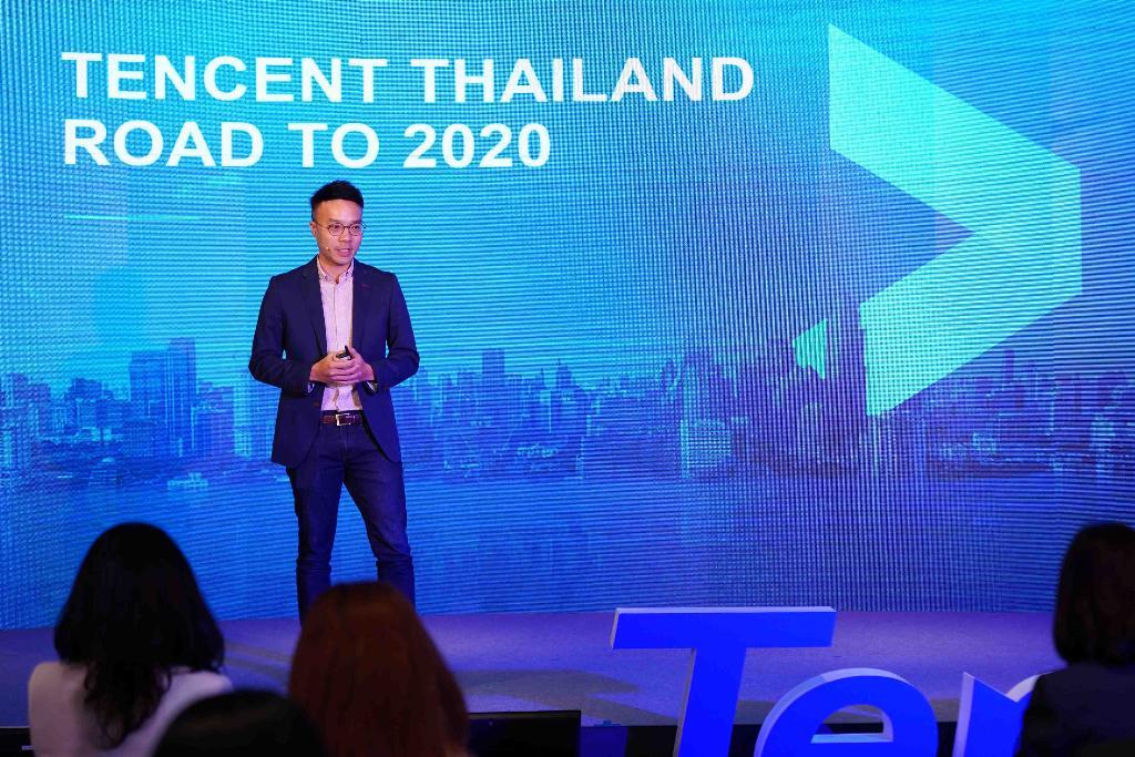 เทนเซ็นต์ ต่อยอด AI - Cloud ดันธุรกิจรับปี 2020