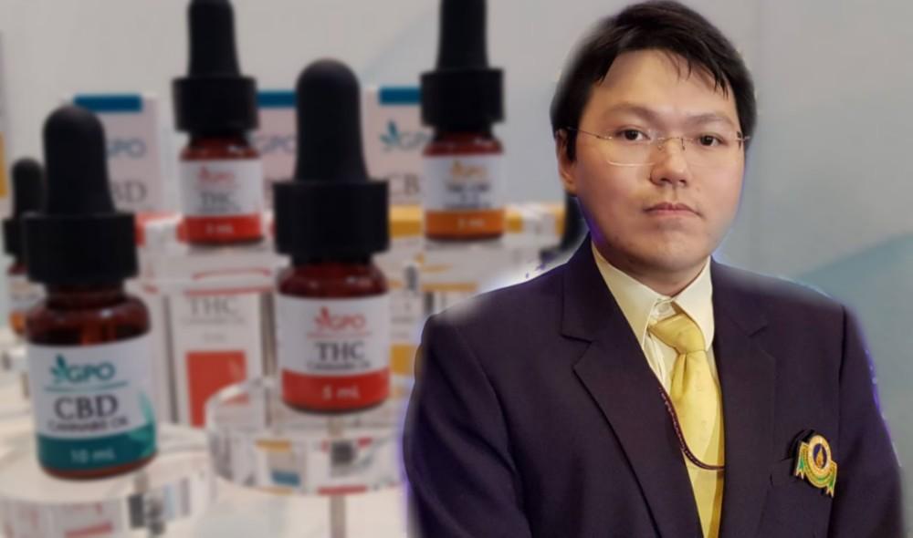 """สารทีเอชซีใน """"กัญชา"""" ขยายหลอดลมชั่วคราว ไม่ช่วยรักษาหอบหืด แต่ทำอาการกำเริบเฉียบพลัน"""
