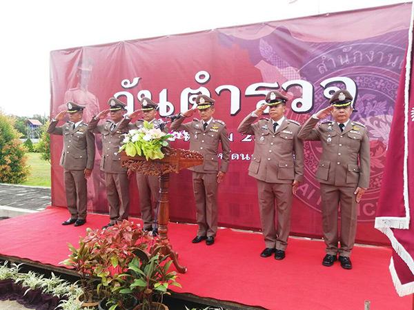 ตำรวจภูธรจังหวัดนราธิวาสจัดพิธีเนื่องในวันตำรวจ ปี 62
